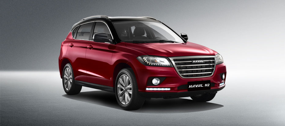 Introducing the Haval H2: Everything You Need to Know